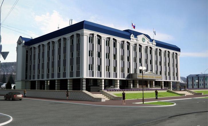 Алтай республика.jpg