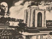 معماری و دیداریسازیِ دولت-ملت