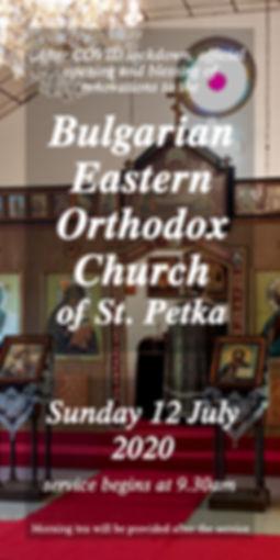 church_reopening_2020web_renos.jpg