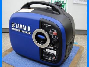 ヤマハ インバーター発電機 EF1600is 1.6kVA 防音型 買取しました。