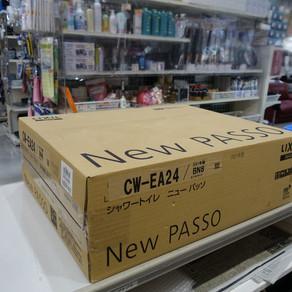 LIXIL INAX シャワートイレ New PASSO CW-EA24 買取しました。