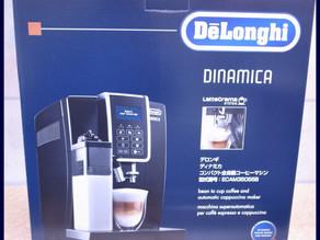 デロンギ 全自動コーヒーマシン ディナミカ ECAM35055B 未使用 買取しました。