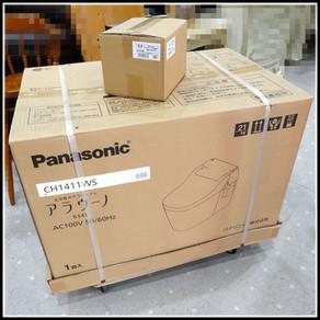 Panasonic アラウーノ S141 XCH1411WS 全自動おそうじトイレ 買取しました。