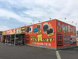 安城店外装4.jpg