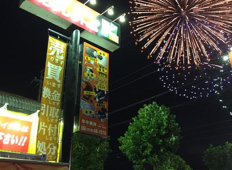 8/12(土)東海市花火大会