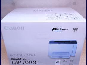 Canon LBP7010C キャノン カラーレーザープリンター Satera 未使用 買取しました。