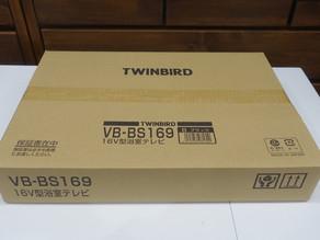 ツインバード VB-BS169 16V型浴室テレビ 買取しました。