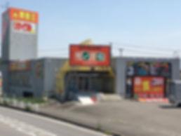 半田店2.jpg