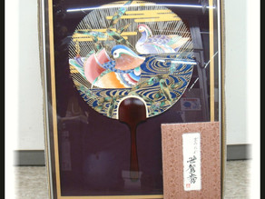京うちわ 笹鴛鴦 於利部寿名宝 螺鈿匠 買取しました。