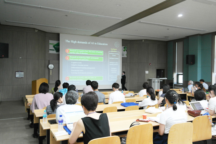 Invited lecture(2): Dr. Huang