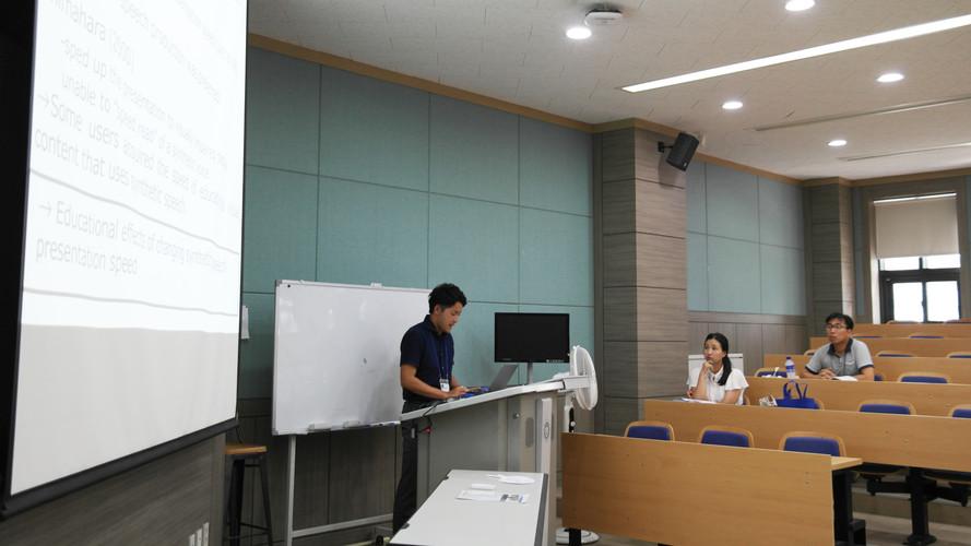 Concurrent session