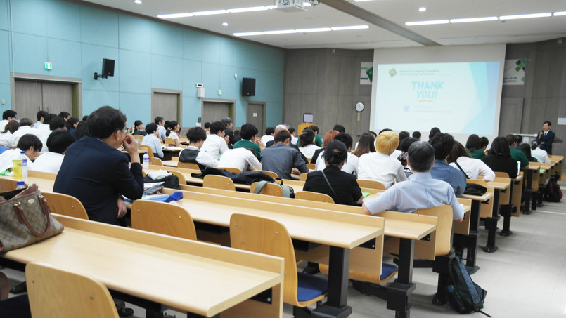 Invited lecture(1): Dr. Rha