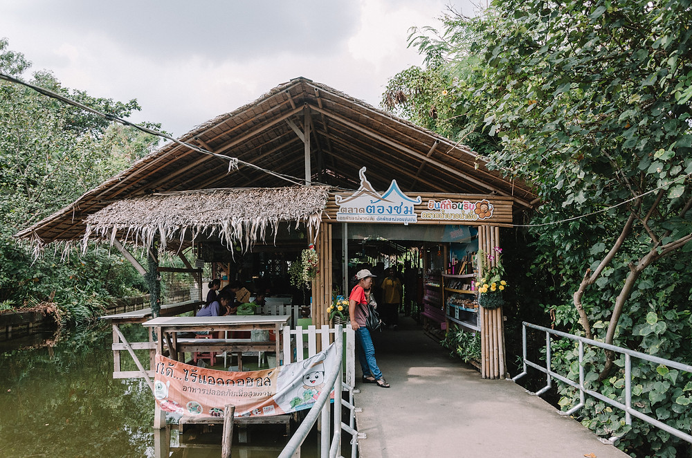 Bang Nam Pheung Floating market- Bang Krachao - Bangkok's green lung