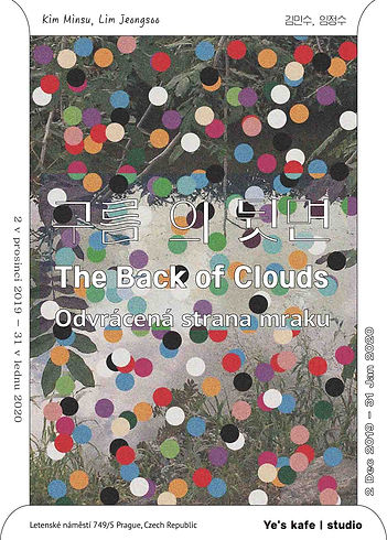 the clouds of back01_poster.jpg