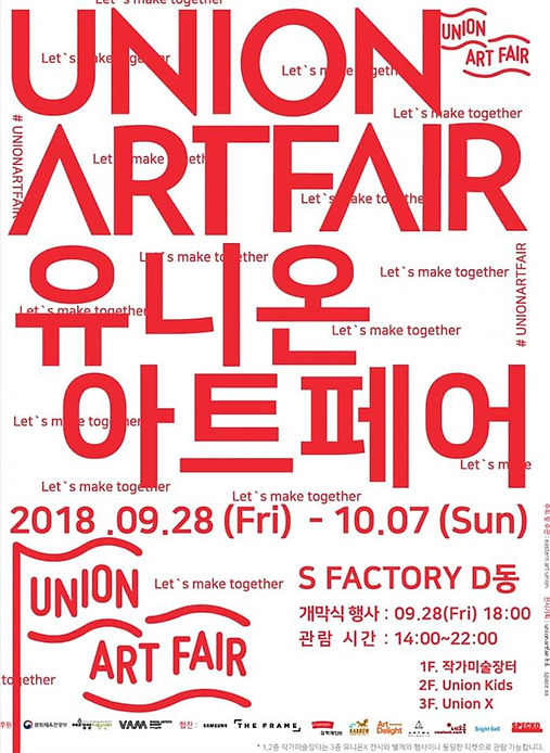 union art fair_poster.jpg