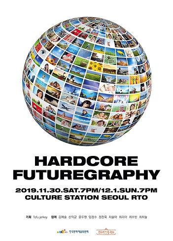 Hardcore Futuregraphy01_poster.jpg