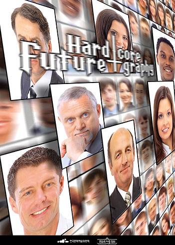 Hardcore Futuregraphy02_poster.jpg