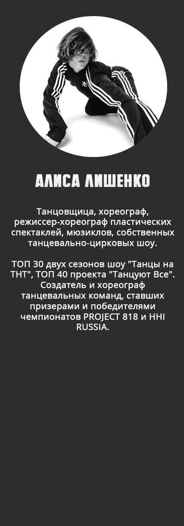 Лишенко.jpg