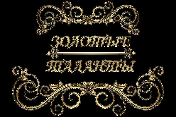 Лого-гот.png