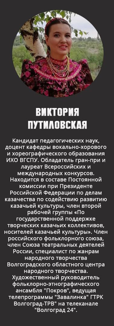 Путиловская.jpg