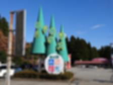 スクリーンショット 2019-01-21 11.25.34.png