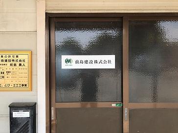 IMG_8179.JPG