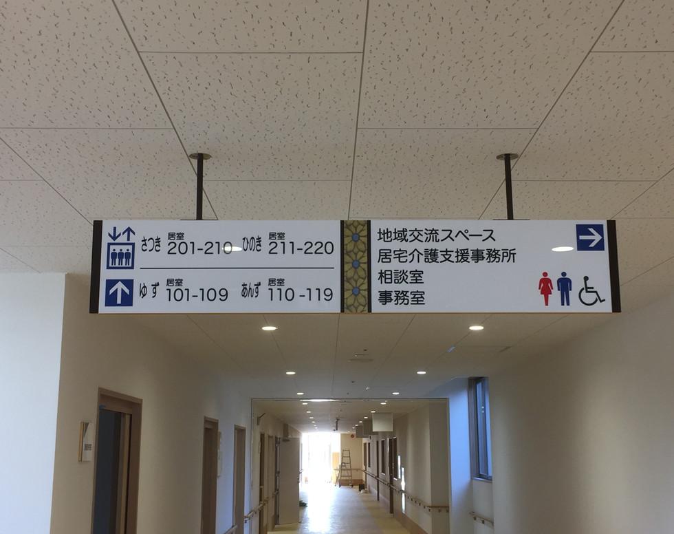 誘導サイン(天吊り)