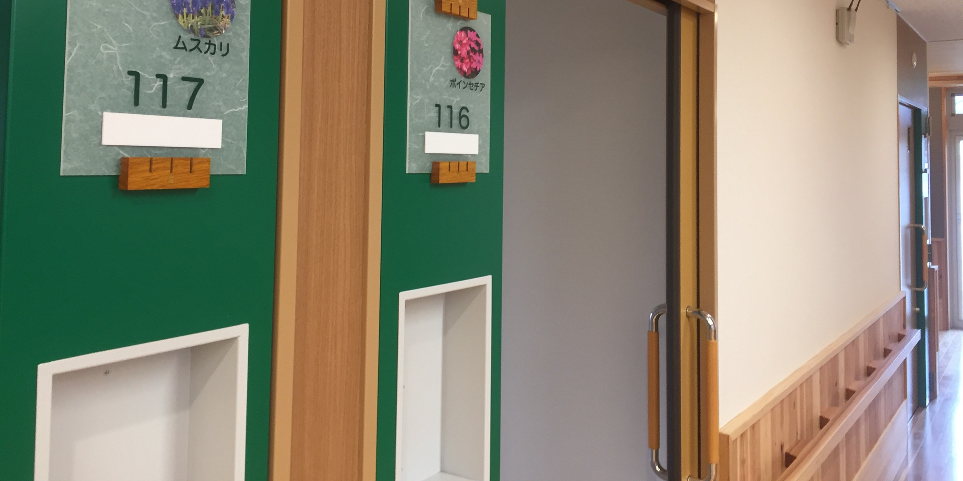 部屋番号ピクトサイン