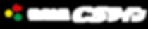 CSサイン-ロゴ-白.png