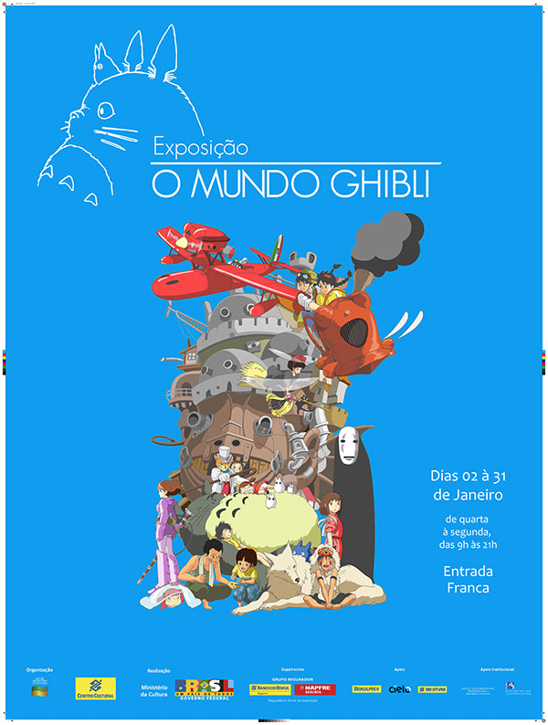 Banner - Ghibli