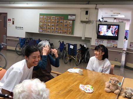 瑞穂農芸高校のボランティアさんが来園されました。