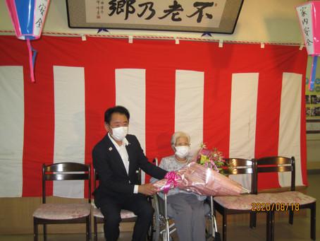 100歳利用者 町長表敬訪問