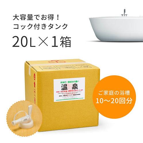 伊豆熱海上多賀4号泉(湯〜福)20L×1箱(コック付き)