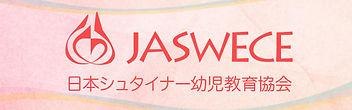 jaswece_banner_a.jpg