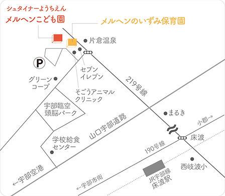 meruhen_izumi _map.jpg