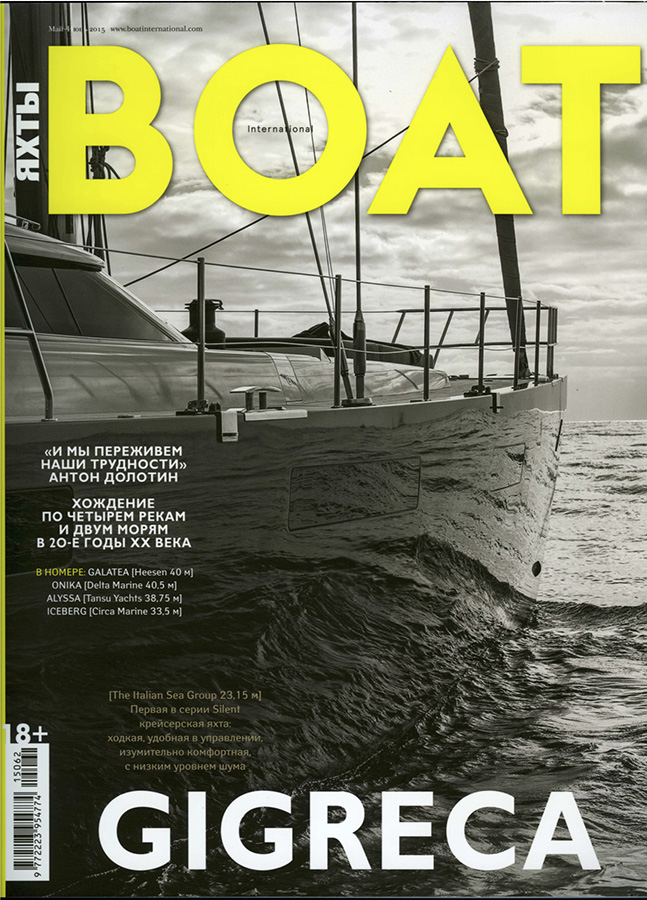 cover magazine, boat international