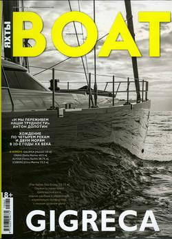 cover magazine, boat international