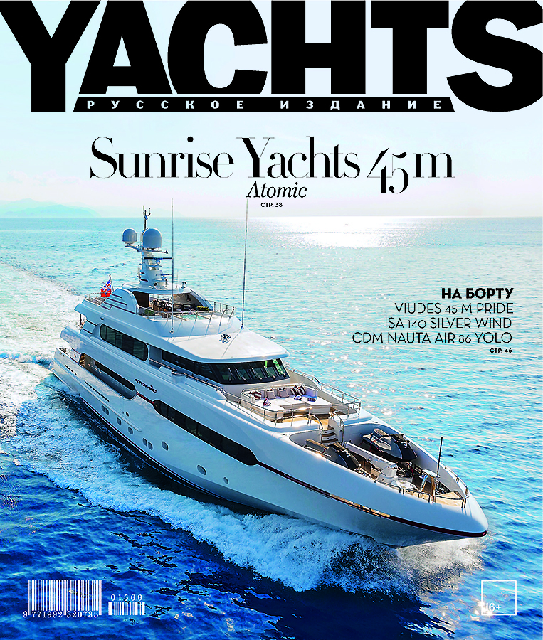 cover magazine, yachts
