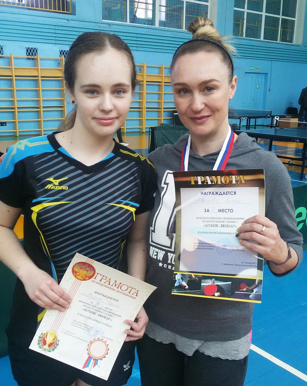 Хоменко Ирина и Елена Абаимова