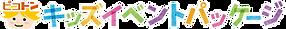 logo_top_edited.png