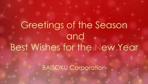 2020年、BAISOKUより皆さまへ、感謝を込めて。