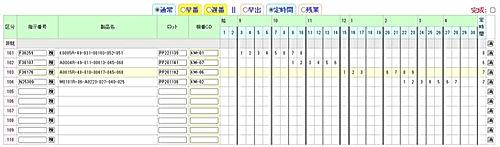rep_作業日報2.JPG