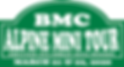 AMT2020-Logo.png