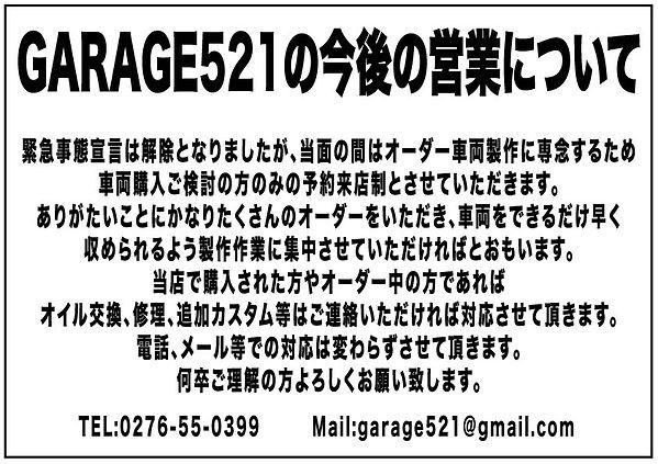S__135159841.jpg