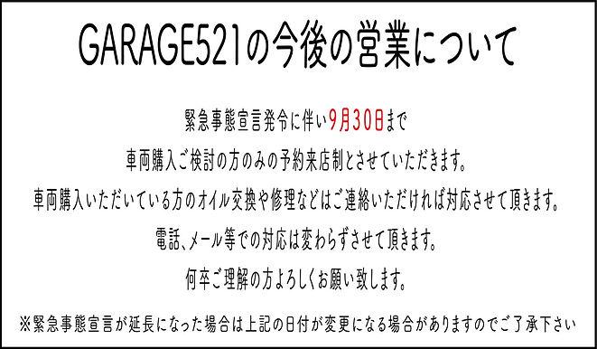 S__134717446.jpg