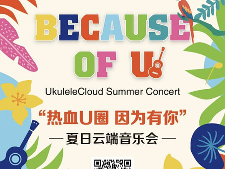 """Because of U"" Summer Concert"