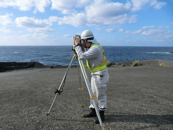 surveying2.jfif