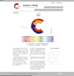 COMM website