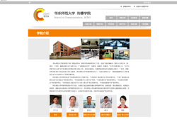 Introduction of School page