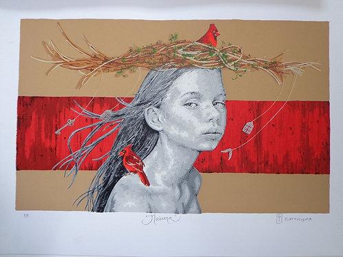 """Patricia Sánchez, """"Natura"""", serigrafía, 50 x 70cm."""